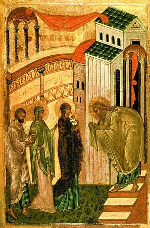 Találkozás az Úrral (15. század)