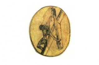 Keresztes Szent János áldozópap, egyháztanító
