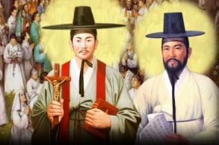 Kim Taegon Szent András áldozópap, Csong Haszang Szent Pál és társaik, koreai vértanúk